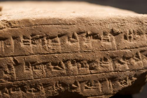 Cuneiform Inscription Detail